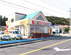 コバック山武マツオ店